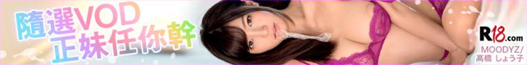 r18 JAV VR Porn japanese banner